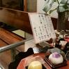 今週(6/15〜6/20)の季節の和菓子