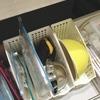 システムキッチン 引き出しの中の収納