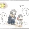 お花の赤ちゃん