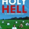 『聖なる地獄』を観た!