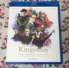ギフトで貰った「キングスマン」のブルーレイを見た!