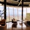 OIST(沖縄科学技術大学院大学)のカフェで海を見ながらのんびりしよう。