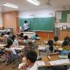 1年生:国語 漢字の練習