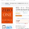 45㎡狭小賃貸、Kindle本が収納破産を防ぐ❗️
