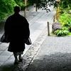 鎌倉新仏教の時代