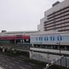 ComiCon大阪2017秋に参加しました。