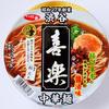 4月13日(金)「もう泊まりたくない」と言う酒場の先輩と、テレビ番組で見た九州の絶品魚料理。