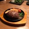 シンガポールで和牛ステーキとハンバーグ