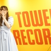 Riico、初の群馬県!!(「タワーレコード高崎オーパ店」インストアイベント)