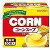 【商品レビュー】「POKKAサッポロ (業務用)コーンスープ」を飲んでみた