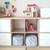 IKEAのカラックスKALLAXをおしゃれな子供収納に