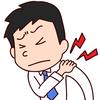 肩が上がらない人におすすめのストレッチとマッサージ:少しの事で肩が上がる!