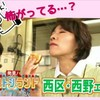 ☆diary☆北海道に行きたーい!!10/26『発見!タカトシランド』北海道文化放送