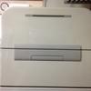 共働きの我が家の必需品2つ目。食器洗浄機も毎日フル活用です。
