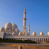美しい国、アラブ首長国連邦。
