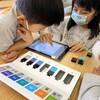 「新型コロナウイルス・ソニーグローバル支援基金」で学童保育などに IoTブロック「MESH」を寄贈