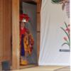 沖縄の琉球舞踊 第19回目