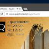 GoogleChrome向けタッチ版QuestNotesを公開しました。
