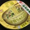 マルちゃん正麺 カップ 野菜ちゃんぽん野菜増量 これは定番。