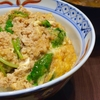 豊洲の「米花」で鶏そぼろ親子丼、かぶ甘酢漬け。