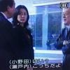 1/24&31【相棒300回SP】で片山雛子が復活!ひなちゃん初登場の14年前を振り返る