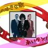 【BLANKEY JET CITY】『赤いタンバリン』から純粋な愛を学ぶ【わたしの好きな歌】