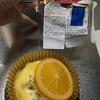 ドンレミー:スペインオレンジレアチーズ