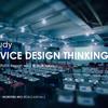 【レポート】LIVESENSE made* A/study Vol1. エンジニアとデザイナがいかにサービスデザインに取り組むか