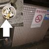 京都市立病院周辺での路上喫煙対策は2ヶ月に1度のチラシ・ティッシュ配り