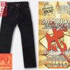 サムライジーンズ20周年特別企画!スペシャル限定モデルジーンズ発表☆