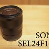 【SONY Sonnar T* E 24mm F1.8 ZA】4K動画ロードマップ その8 | アイツが帰ってきた日