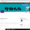 【デジ絵】ツイッターやブログのヘッダー画像作成【初心者向け】