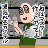 2.23奈良マスターズオープン卓球大会in生駒