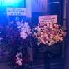 ライブレポ:令和もあの世で詫び続けた!「LIVE・A・LIVE・A・LIVE 2019 新宿編」 #LALAL2019
