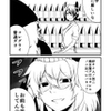 艦これ漫画 「前科」