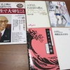 本五冊無料プレゼント2805冊目