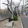 【観光】東京都豊島区観光