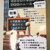 【お知らせ】'18年の春イベントの新刊の途中経過~ #関西コミティア 52と第7回 #テキレボ で頒布予定~