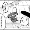 きのこ漫画『ドキノコックス㊷おひさま鏡』の巻