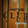 贅沢なシャラトングランデオーシャンリゾート(宮崎)のプラチナ会員でラウンジレビュー
