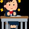 高校受験ストーリー 中学校長会 都立第一志望校の倍率がでて、びびってます。