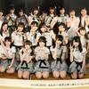 3/6 AKB48劇場 あおきー公演 村山彩希神スピーチ