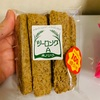 ご当地銘菓:木のひげ:玄米もちっこ/りんごのタルト/ツーロングA/おやゆびトム/カルアシチミーのパイ