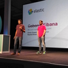Elastic{ON} 2016レポート What's Cookin' in Kibana #elasticon