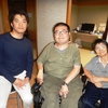 会員紹介(第6回)齋藤直希会員(障害のある人ない人と共につくる政策研究会山形・代表)