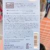 【4月の】経過報告