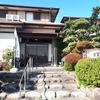 三重県亀山市 三笠館 でランチしました♪