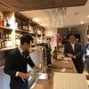 先斗町 レトロパブお酒の美術館 プレオープンに招待されて 内覧試飲会