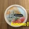 シャトレーゼアイス「DESSERT氷クリーム仕立て山梨県産白桃ヨーグルト風味」食べてみた