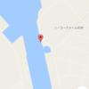 石狩の各埠頭巡り